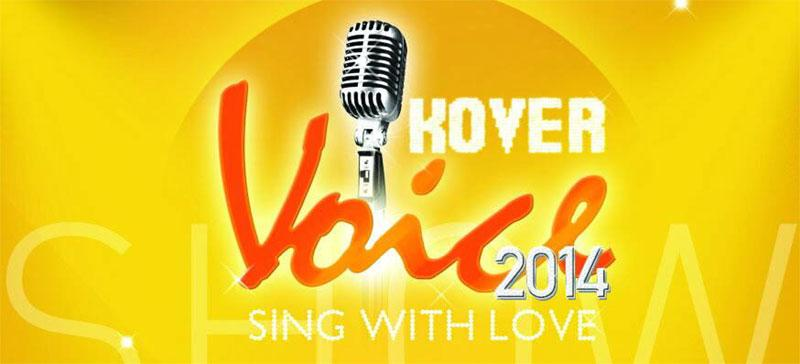 "Kover Voice 2014 ""Sing with Love"""