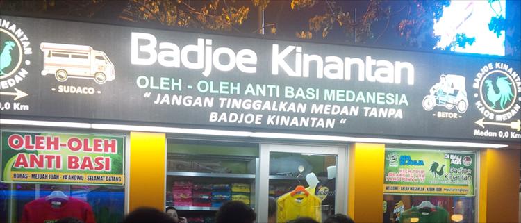 Badjoe Kinantan : Oleh-Oleh Anti Basi