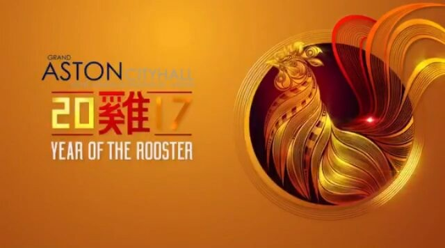 Chinese New Year Eve 2017 Year of Rooster Bersama Grand Aston Medan